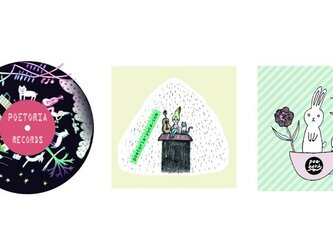 poetoria originial stickersの画像