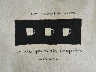 麻トートバッグ・コーヒー横の画像