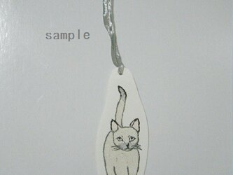 しおり〈cat②-1〉の画像