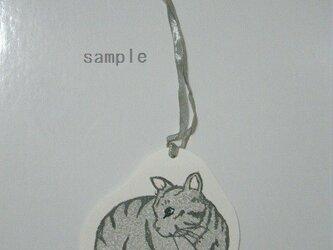 しおり〈cat③-2〉の画像