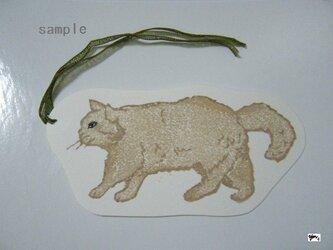 しおり〈cat④-3〉の画像