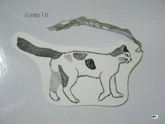 しおり〈cat⑨-2〉の画像