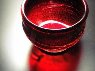 赤い銀のぐい飲みの画像