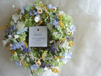 Flowering meadow wreath.rbの画像