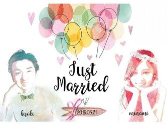【水彩風】A3台紙 結婚式 ウェルカムボード 【d】の画像