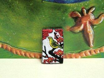 手刺繍ブローチ*花札(梅に鶯)の画像