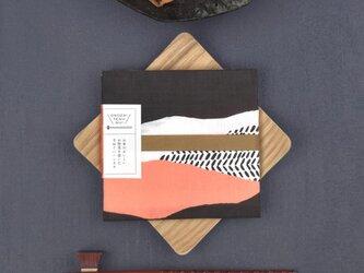 送料無料【鮭の塩焼き柄】お惣菜手ぬぐい(まめ丈)の画像