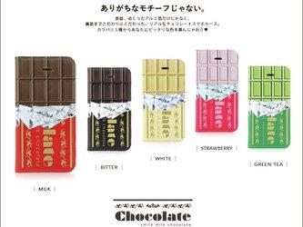 iphone12 ケース 手帳 チョコレートの画像