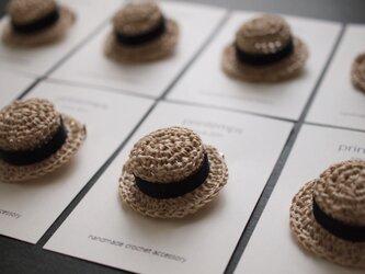 夏カンカン帽のブローチ(アイボリー) 受注制作の画像