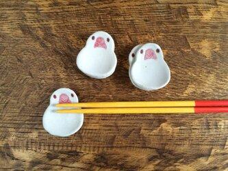 白文鳥のはしおき(5個組)の画像