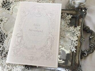 写真詩集 「Alice in Neverland」の画像