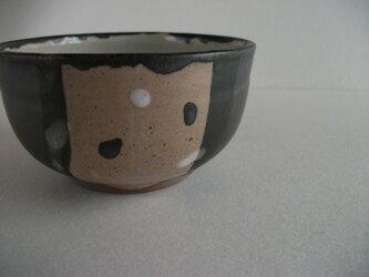 しずく模様黒茶碗(中)の画像