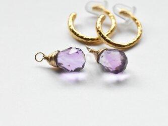 ☆[EC] Amethyst (Light purple)-1 Ear Clipsの画像