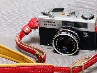やわらか 革のカメラストラップ 赤の画像