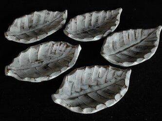 13、粉引木の葉皿(5客)の画像