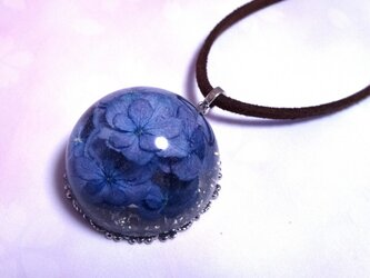 紫陽花のドーム型ペンダント(美咲小町)の画像