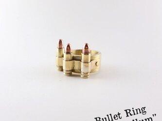 戦に備えよ。バレットリング//真鍮製の画像