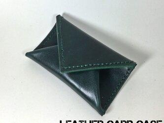 封筒型のカードケース/パスケース グリーンの画像