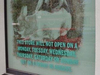 【額付写真】開店休業中の画像