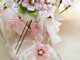 はんなり桜の花簪の画像