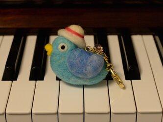 【コラボ作品】青い鳥・羊毛フェルトキーホルダーの画像