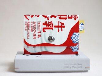 [NEW] Milky Pouch(JP0304) コインケース&カードケースの画像