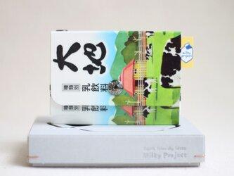 [NEW]Milky Pouch(JP0335) コインケース&カードケースの画像