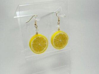 リアルなフルーツピアス レモン両面小の画像