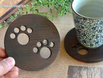 木製 肉球コースター(焼ヒノキ)の画像