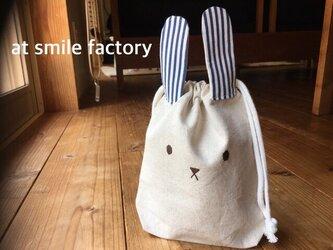 うさぎコップ袋(巾着)紺ストライプ※送料無料の画像