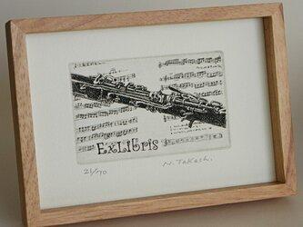 クラリネット・蔵書票/銅版画 (額あり)の画像