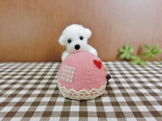 Y様ご予約品 しがみつきトイプーちゃんのピンクッション(ピンク)の画像