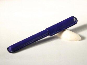 革ペン 紫の画像