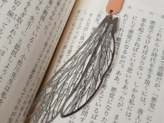 cometman 透かし 蜂の羽のブックマークの画像