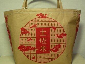 米袋バッグ『お袋さん』★赤土佐の画像