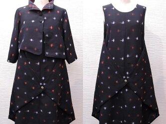 ジャケット&ジャンパースカート(着物リメイク)【setA7】の画像