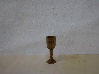 木のグラス  wt02の画像