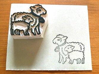 羊の親子の消しゴムはんこの画像