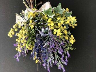 Lavender&mimosa short swagの画像