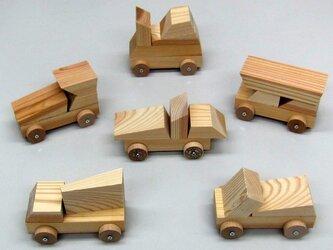 積み木のミニカー「積みカー」の画像