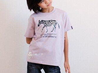 Zebra T-shirt 130cmの画像