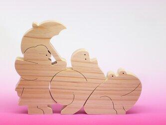 送料無料 木のおもちゃ 動物組み木 「雨ですね」の画像