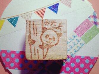 木の陰からチラリ パンダの画像
