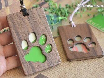 木製パスケース【犬 肉球】ウォールナットの画像