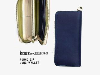 ▲ROUND メンズライクなクール&ポップ「ラウンドジップ 長財布」スマホもOK(RZW-NOWN-OOW-T)Ⅳの画像