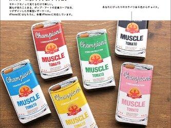 iphone12 ケース 手帳型 スープ缶の画像