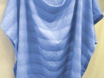 おくるみに使える授乳ケープ先染めワッシャ- ボーダーグラデション ターコイズブルー 綿100%の画像
