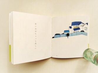 詩集「10秒の詩~心の傷を治す本」【送料無料】の画像
