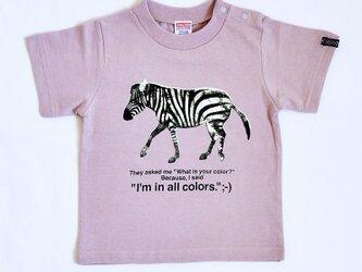 Zebra T-shirt 90cmの画像