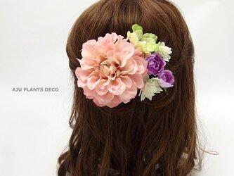 髪飾り(20)~ダリア~の画像